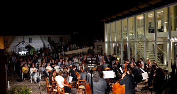 Un concerto a Palazzo Claudi