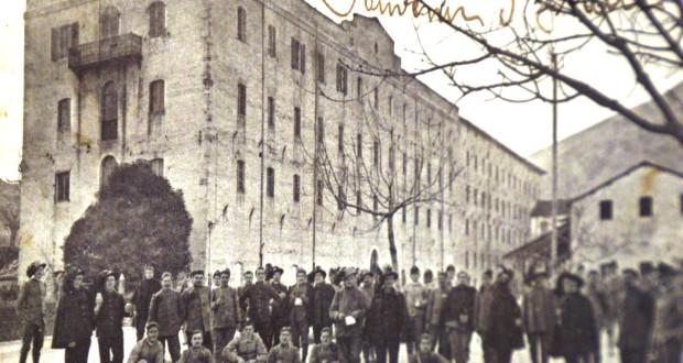Il Quartier Militare a San Severino