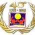 Il logo del 40° anniversario