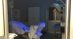 Sala parto all'ospedale di San Severino