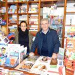 """Claudia e Fausto Lorenzini nel """"Mondo a righe"""""""