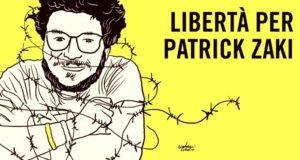 L'iniziativa di Amnesty