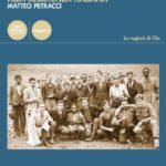 La copertina del libro di Matteo Petracci