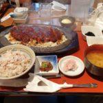 Piatti preparati a Tokyo