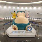 All'interno del Pokemon Center